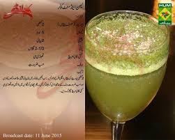 lemon mint cooler juice drinks healthy drinks salad sauce raw food t