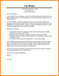 8 Resume Cover Letter Examples For Customer Service Letter Of Apeal