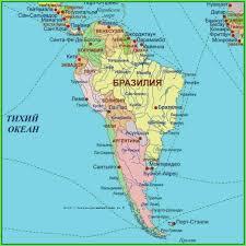 класс География Материки Южная Америка Географическое  Береговая