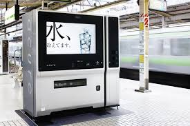 Touch Screen Vending Machine Japan Magnificent The Best In The World Nextgeneration Vending Machines From Japan