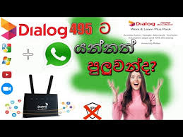 dialog 495 student package use whatsapp