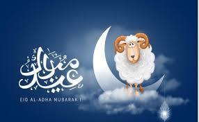رسائل تهنئة عيد الاضحى 2021 بأجمل صور تهنئة عيد اضحى بجانب تكبيرات العيد EID  EL-ADHA - ثقفني