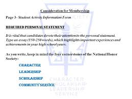 national honor society paul lefever chapter spring ppt  8 consideration