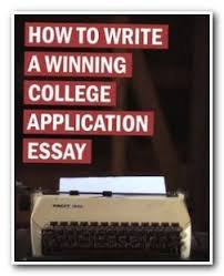 essay wrightessay write my essay online writing sample for   essay wrightessay write my essay online writing sample for administrative assistant