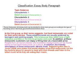 what makes one type of essay different from another ppt  3 classification