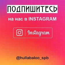 <b>Franko</b> в СПб – скидки и акции на Ноябрь и Декабрь 2019 года
