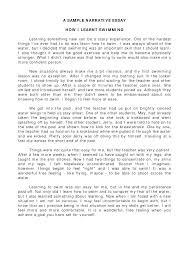 Examples Of Narrative Essay Arzamas