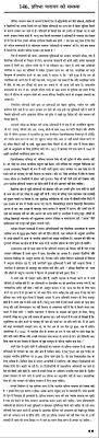cdn shareyouressays com wp content uploads hindi t