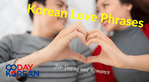 Korean Love Phrases For Dating Relationships