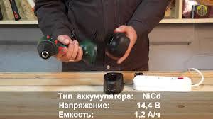 Аккумуляторная <b>дрель</b>-<b>шуруповерт BOSCH PSR</b> 14,4 - YouTube