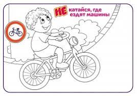 ПДД дорожное движение светофор Проекты планы консультации  ПДД
