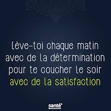 Citations Vie Amour Couple Amitié Bonheur Paix