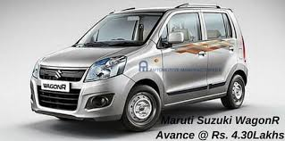 new car launches in pune priceLaunched Maruti Suzuki WagonR Avance  Starting Price Rs 430