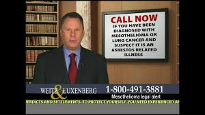 Weitz Luxenberg Weitz And Luxenberg Tv Commercial Medical Alert Mesothelioma