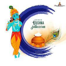 Happy Shri Krishna Janmashtami HD Images