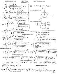 Решение задач и контрольных работ по физике и  Каков угол отклонения велосипедиста от вертикали когда велосипедист движется по закруглению Решение здесь