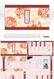 Awesome Japan And The Wind Dance Flower Creative Business Report Ppt