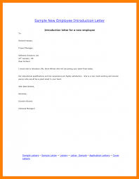 Self Introduction Email Template Self Introduction Email To