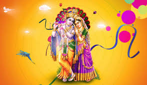 Festival 2013: Sri Radha & Krishna love