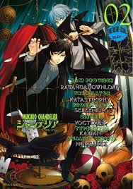mukuro chandelier vol 2 chapter 6 page 1 mangakakalot com
