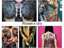 япония и тату даже в спорте татуировки ассоциируются с якудза