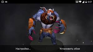 3d live wallpapers for dota 2 apk download free personalization