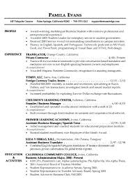 Sample Resume For College Student Amazing Resume Profile Sample Resume Profile Examples For College Students
