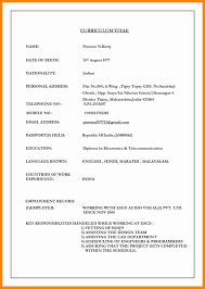 Normal Resume Format Download Popular Normal Resume Format Download