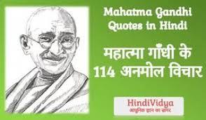 essay on mahatma gandhi in marathi  essay on mahatma gandhi in marathi