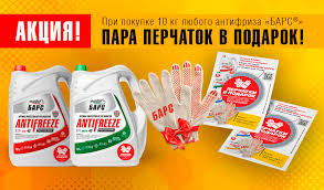 Интернет-магазин автозапчастей komandir-nn.ru