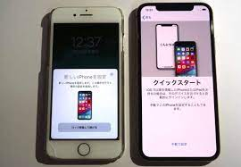 Iphone 機種 変更 自分 で