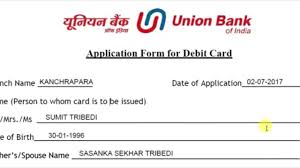 debit card application form fill up of union bank of india simplified in hindi