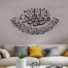 ic wall stickers ping