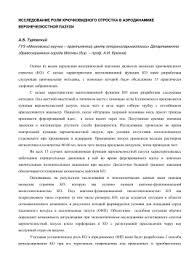 На утверждение темы магистерской диссертации А Б Туровский