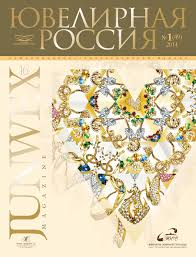 Ювелирная Россия by junwex issuu