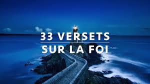 33 Versets Bibliques Sur La Foi Garde La Foi L Canal Dencouragement By Prisca