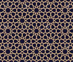 Arabic Pattern Arabic Pattern Background Geometric Seamless Muslim Ornament
