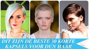 Dit Zijn De Beste 30 Korte Kapsels Voor Dun Haar