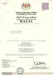 Halal Certificate Bioion World