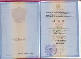 cистемы автоматизации программы для ПЛК Борис Калинин АСУ ТП Изображение