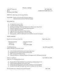 Secretary Job Description Resume Health Unit Coordinator Resume Stunning Event Warehouse Sample 95