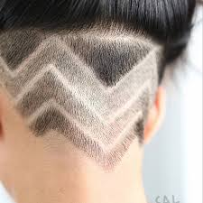 The Future Is Now The Future Is Us Salsalhair Shorthair Fade