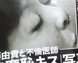 斉藤 由貴 パンツ