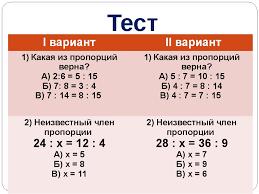 Контрольная работа отношение и пропорции территориальных бюджетов Контрольная работа 3 отношение и пропорции
