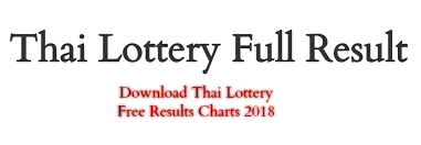 Thai Lottery Result Chart 2018 Download Thai Lottery Full Results Chart 2018