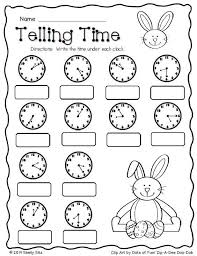 b2dce9fc2d023bd03c8bc5ff3af2680d nd grade math easter math second grade 25 best ideas about second grade math on pinterest 2nd grade on english creative writing worksheets for grade 2