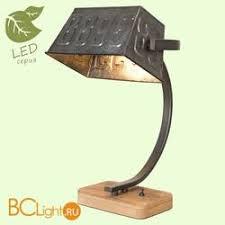 Предметы освещения коллекции Kaminaro бренда <b>Lussole</b> Loft