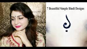 Bindi Fashion Designs 7 Beautiful Simple Stylish Bindi Designs You Must Try