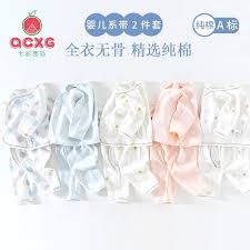 ◙Newborn baby clothes monk coat the spring and autumn period summer cotton  0-3 months primary 6 underwear suits | Shopee Singapore