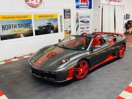 Encontre ferrari f430 no mercadolivre.com.br! Used 2008 Ferrari F430 Spider For Sale With Photos Cargurus